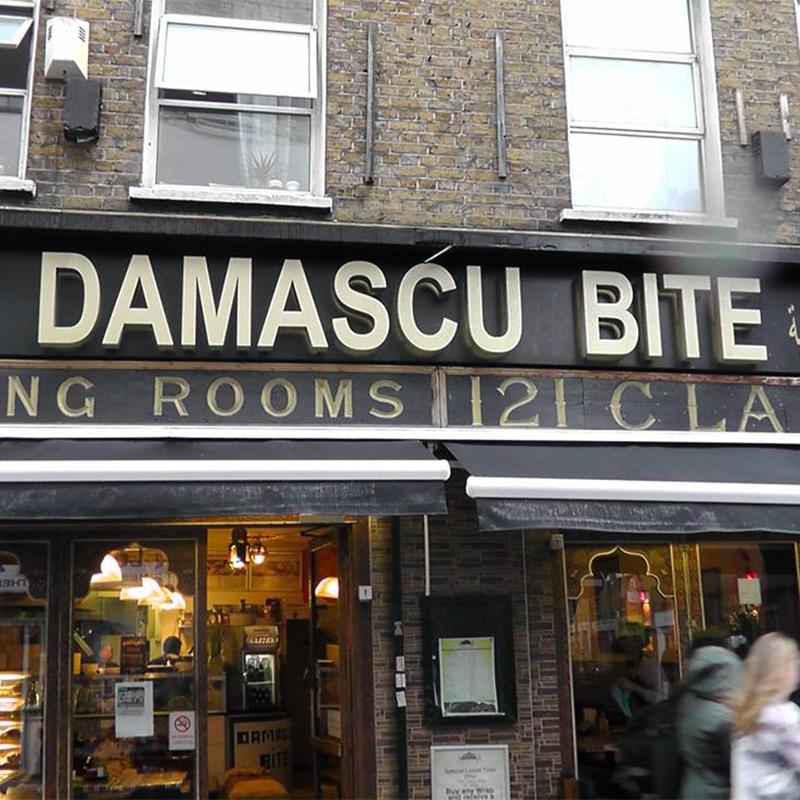 Damascu Bite Logo