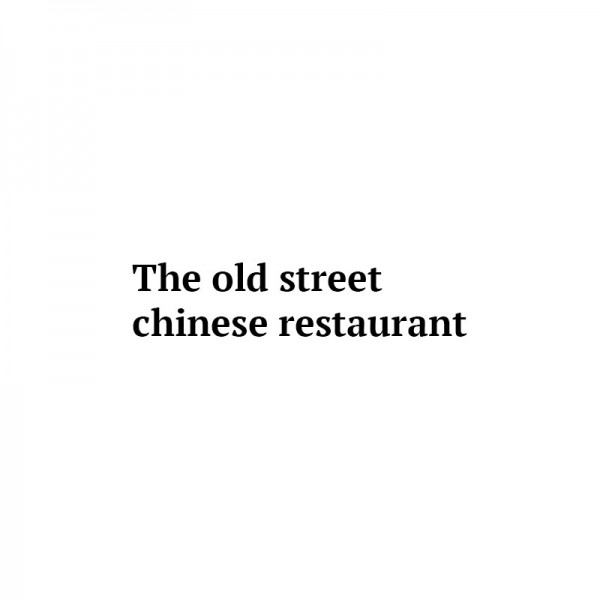 The Old Street Chinese Restaurant
