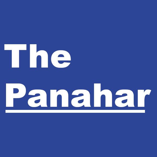 The Panahar